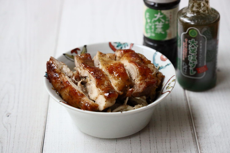 大葉ドレで鶏の照り焼き丼