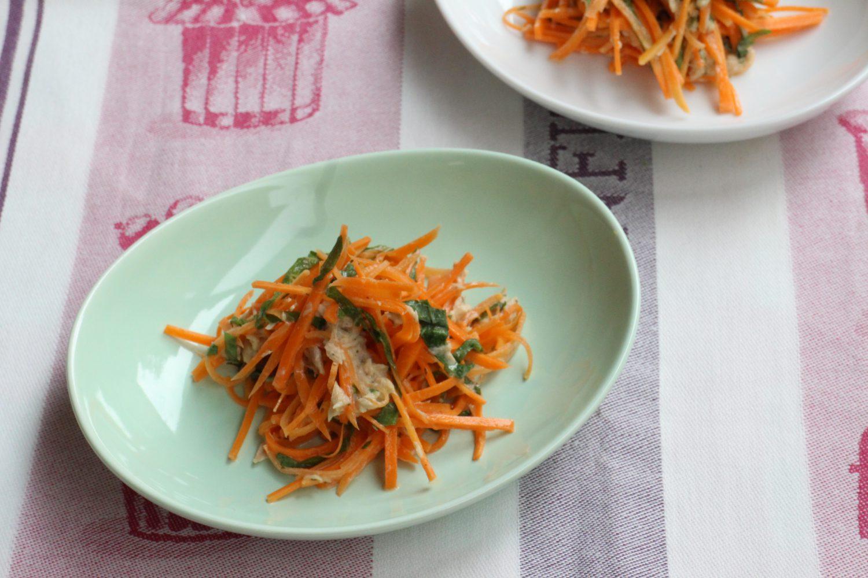 ビタミンAをたくさん摂れる大葉レシピ!大葉と人参のツナサラダ